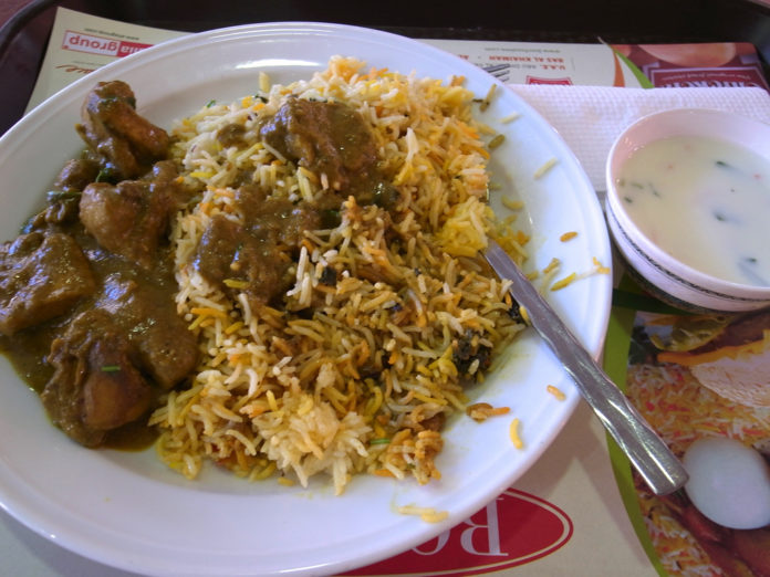 Beautiful Chicken Biryani 2