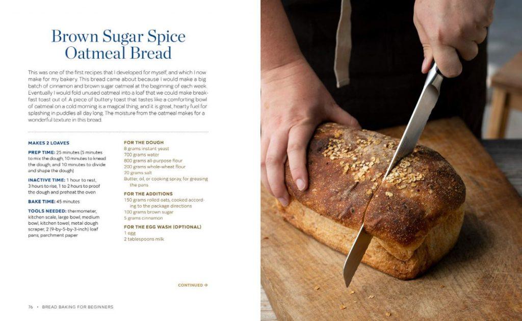 brown sugar spice oatmeal bread