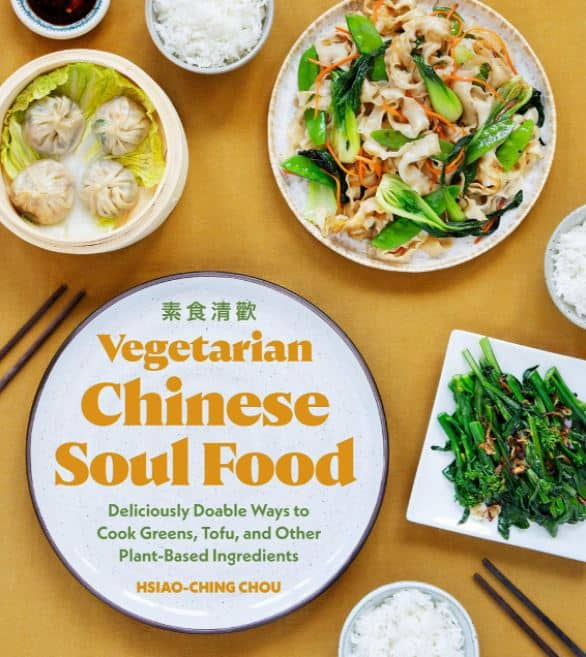 vegetarian chinese soul food book cover