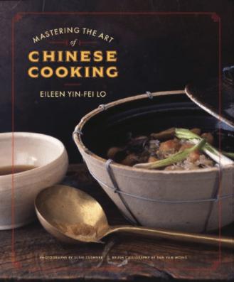 chinese food cookbook
