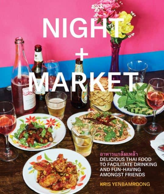 night and market